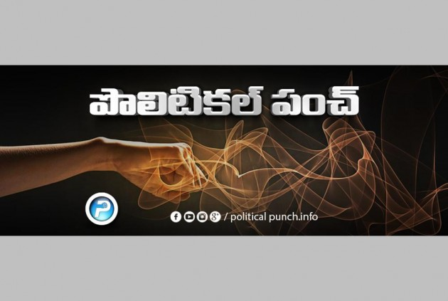 Andhra Pradesh Police Arrest Man For Posting Content Critical Of CM Chandrababu Naidu On Facebook