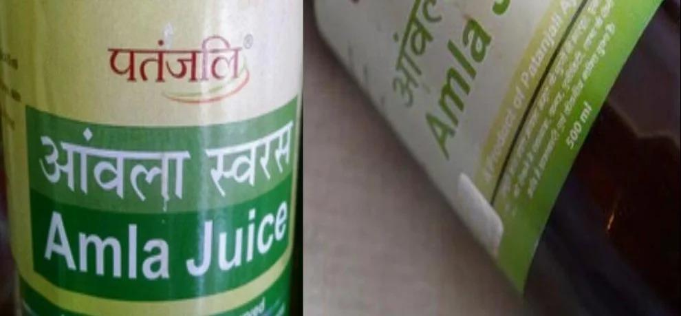 Patanjali's Amla Juice Found Unfit For Consumption, Defence Department Suspends Sale