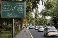 Delhi's Teen Murti Marg To Be Renamed After Israeli City Haifa Ahead Of PM Modi's Visit To The Jewish Nation