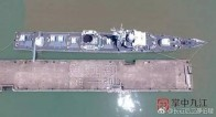 China Navy Retires Its Only Fire Support Frigate