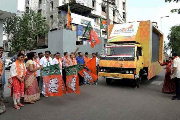 Gujarat PSUs Spend 15 Crore To Celebrate 3 Years Of Modi Govt