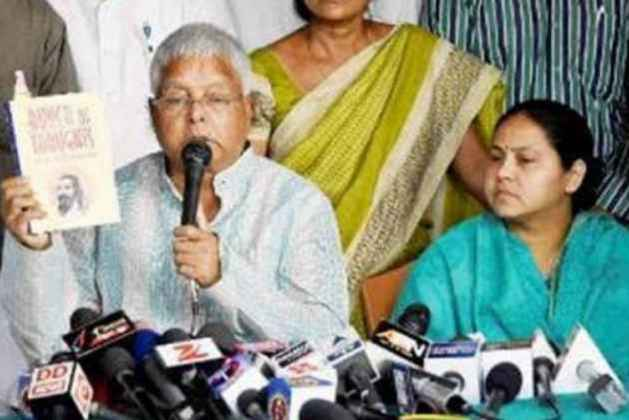 RJD MP Misa Bharti Appears Before ED In Money Laundering Case