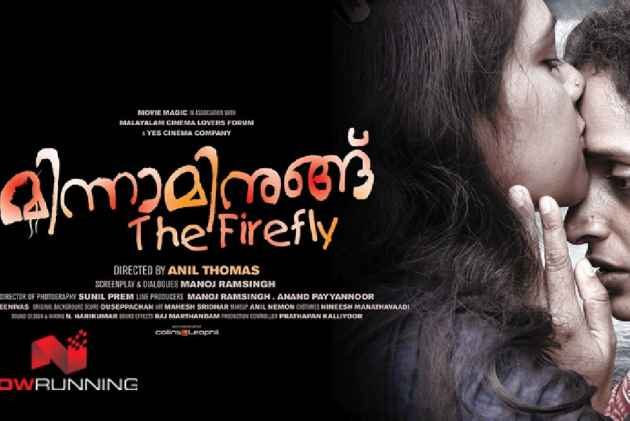 <em>Minnaminungu</em>: Female-Centric Film That Comes As Breath Of Fresh Air From The Malayalam Stable