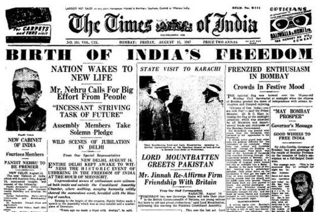 Birth Of India's Freedom: How Major Newspapers Headlined Independence 70 Years ago