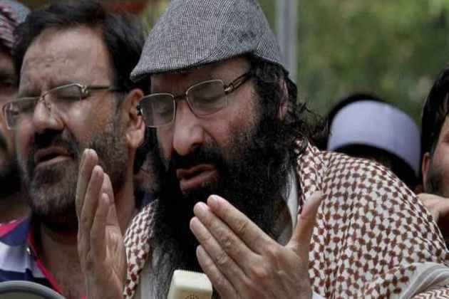 After Declaring  Syed Salahuddin As 'Global Terrorist', US Says Hizbul Mujahideen A 'Foreign Terrorist Group'