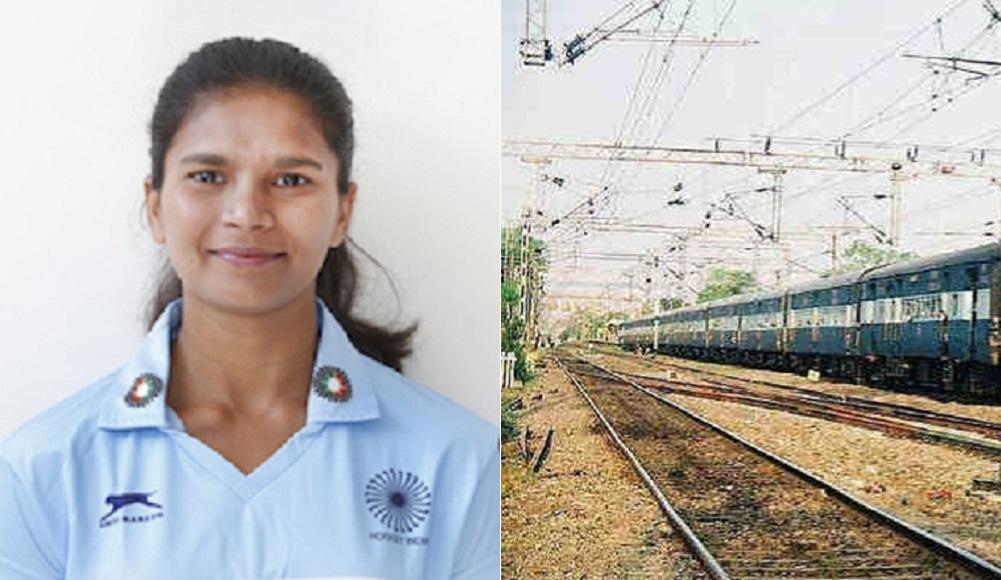 Shocking! Indian woman hockey team player found dead on ...