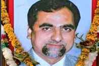 SC To Hear Petitions Seeking SIT Probe Into Justice Loya's Death Today