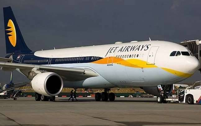 Female Flight Attendant Of Jet Airways Arrested For Allegedly Trying To Smuggle USD 4.8 Lakh