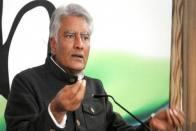 Amritsar Train Tragedy: Punjab Congress Slams Railways, Demands Probe