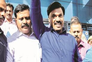 Ponzi Scam: Mining Baron G Janardhana Reddy Granted Bail