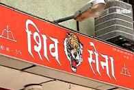 'Nirav Modi Is BJP's Partner', Says Shiv Sena