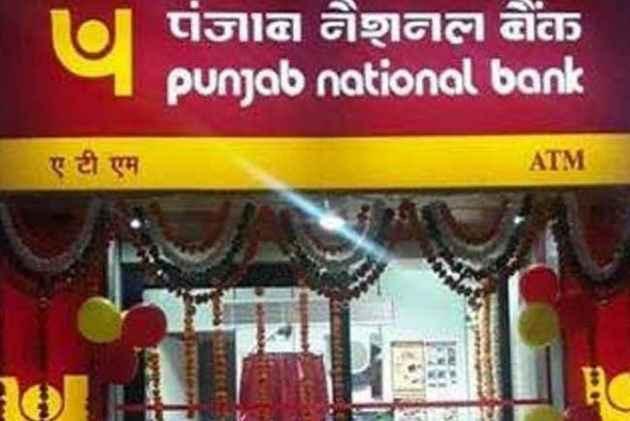 PNB's ₹11400-cr scam rattles jewellery stocks