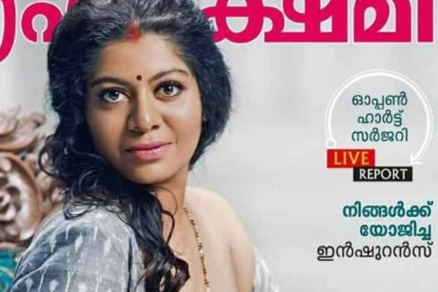 Case against Kerala journal Grihalakshmi for featuring breastfeeding model on cover
