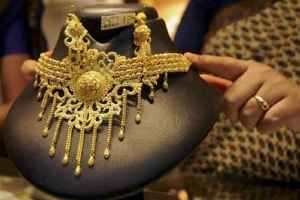 CBI Registers FIR In Rs 824 Cr 'Loan Fraud' By Kanishk Gold, Carries Out Searches