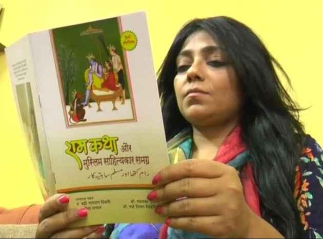 Muslim Woman In Kanpur Writes Ramayana In Urdu To Spread Message Of Brotherhood