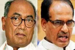 'Arrest Me If I Am Anti-National', Digvijay Singh Tells Shivraj Singh Chouhan