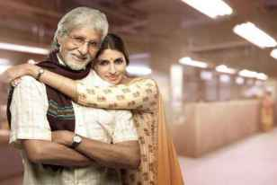Kalyan Jewellers Withdraws Ad Starring Amitabh Bachchan, Daughter After Protest By Bank Union