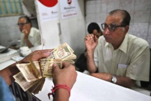Rupee Logs Biggest Single-Day Fall In Five Years
