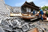 Earthquake Measuring Magnitude 5.1 Hits Japan