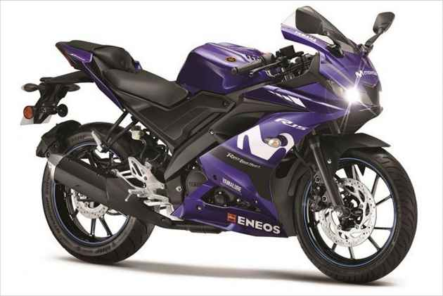 Yamaha YZF-R15 V3.0 MotoGP Limited Edition Launched