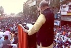 The Truth Behind 'Al-Qaeda Booklets' At Amit Shah's Rally In Kolkata