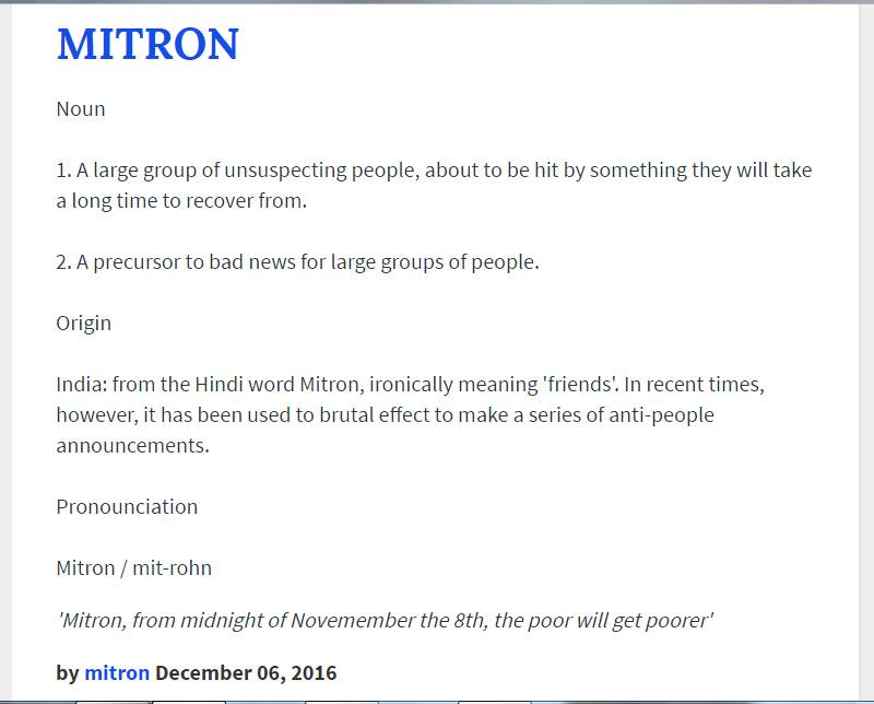 Modi's 'Mitron' Makes it to Urban Dictionary, Any Guess What