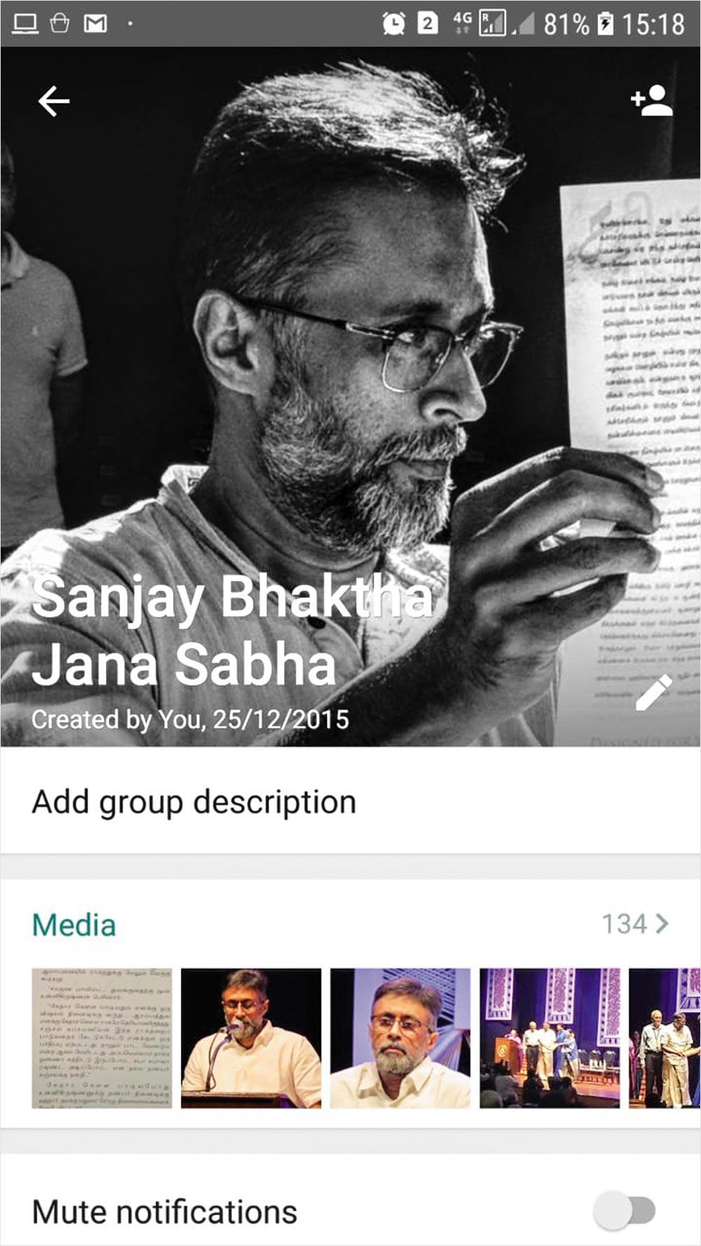 How A Devoted Group Of Fans Follows Sanjay Subrahmanyan To All His