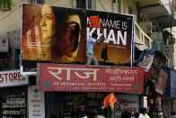 Your Name Is Marathi...