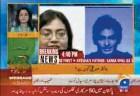 <b>Triple knot</b> A Geo TV grab on the Shoaib-Sania-Ayesha controversy