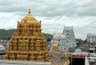 Glitter dome The Tirumala Tirupati temple complex