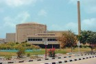 The Karachi nuclear power project