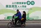 Chinese Women Face Bias in Jobs After Two-Child Policy: Report