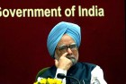 The Prime Minister  Manmohan Singh at the inauguration of 43rd session of Indian Labour Conference, in New Delhi.