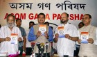 Patowary and Mahanta (middle) release the AGP manifesto