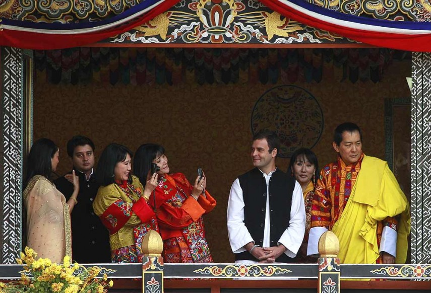 royal wedding in bhutan essay Free essays on expository essay on the royal wedding bhutan 2011 get help with your writing 1 through 30.