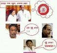 Dinesh Trivedi