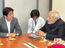 File Photo: Shinzo Abe with Narendra Modi