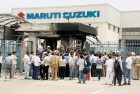 Maruti Bookings Slump 20% in Oct-Nov Due to Demonetisation
