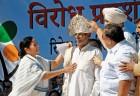<b>Crown theatre</b> Mamata at a anti-FDI rally in Delhi