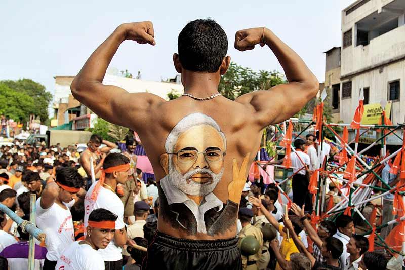 Jeans & Modi Tees