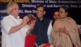 Bindeshwar Pathak Dr.