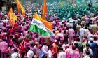 Congress workers celebrate in Belgaum