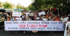 <b>Out of work</b> Media employees of the Saradha group stage a protest