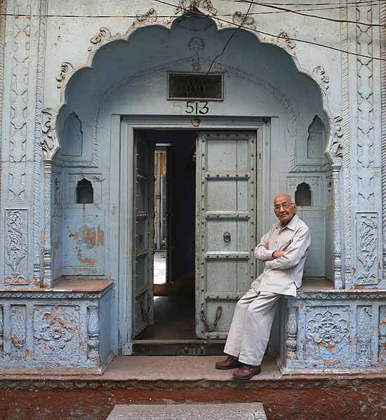 Narain Prasad