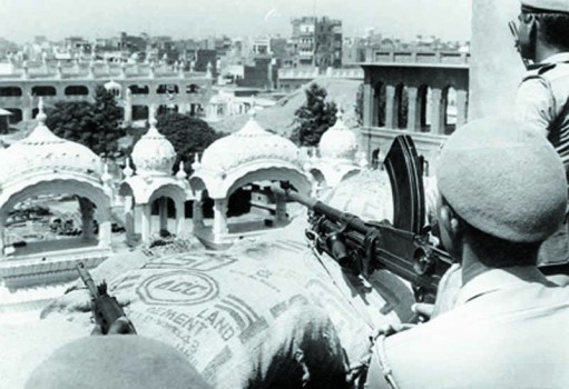 an analysis of operation blue star 30dbcom research shows that when social media discusses #indiragandhi and operation blue star, people used these words:  based on.