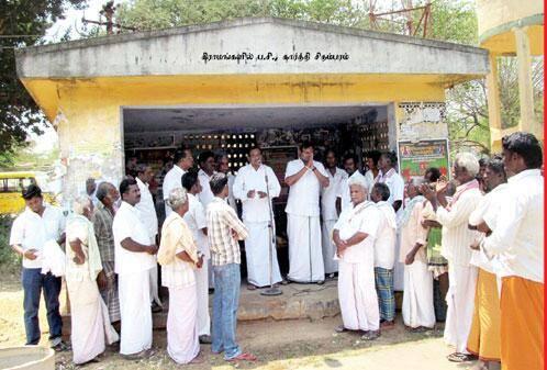 essays on gandhiji in tamil