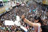 Y.S. Sharmila Reddy