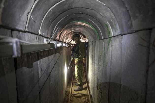 Metro Gaza