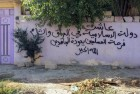 This Saturday, July 19, 2014, photo, shows an empty house of a Christian family with Arabic writing that reads,