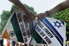 <b>Change in sympathy</b> A pro-Israeli rally in New Delhi's Jantar Mantar